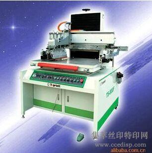供应TS-800F气动大平面丝印机恒晖大厂直销