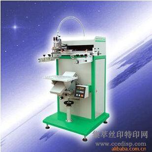 供应TS-400F气动平面丝印机,厂家直销恒晖大厂直销