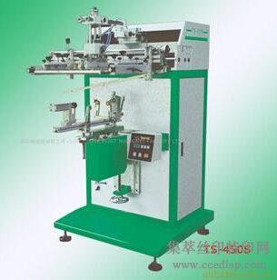 供应TS-450S气动曲面丝印机,恒晖厂直销恒晖大厂直销