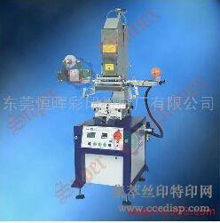 供应恒晖H-250气动平面烫印机恒晖大厂直销