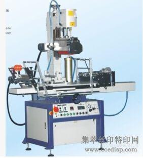 供应恒晖H-500ML2圆形锥形保温杯热转印机