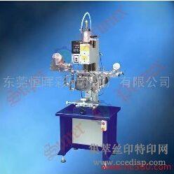 供应恒晖HT-300S胶辊式曲面热转印机恒晖大厂直销