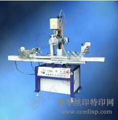 供应恒晖热转印机HT-700F平面热转印机恒晖大厂直销
