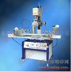 供应恒晖HT-500F胶辊式平面热转印机恒晖大厂直销