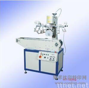 供应恒晖HT-150RQ气动输送带连续热转印机恒晖大厂直销