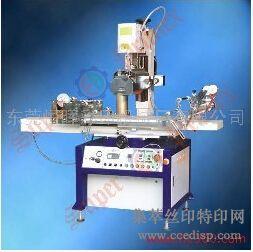 供应恒晖H-700ML胶辊式平面,曲面热转印机恒晖大厂直销