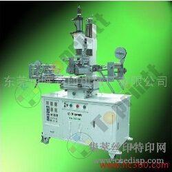 供应恒晖TH-350M气动平曲两用热转印机恒晖大厂直销