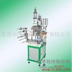 供应特印TH-200F全自动平面热转印机恒晖大厂直销