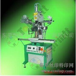 供应恒晖TH-150F平面热转印机恒晖大厂直销