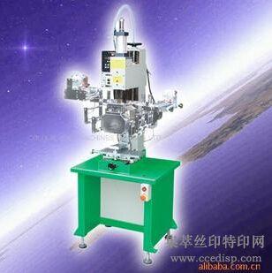 供应热转印机火焰处理机光固机丝印机恒晖大厂直销