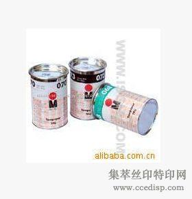 供应玛莱宝TPC移印油墨,中国总代理(图)恒晖大厂直销