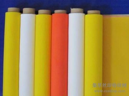 批发零售洗网水网布网纱印刷耗材