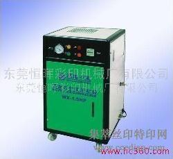 供应涡旋式静音空压机WX-1.5HP恒晖大厂直销