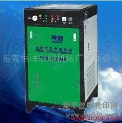 供应WX-7.5HP涡旋式空压机恒晖大厂直销举报