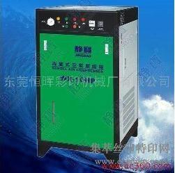 供应WX-10HP涡旋式空压机恒晖大厂直销举报