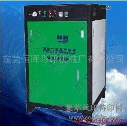 供应WX-20HP涡旋式空压机恒晖大厂直销举报