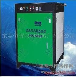 供应WX-30HP静音涡旋空压机恒晖大厂直销