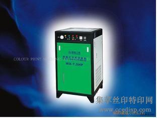 供应专利产品涡旋式空压机(厂家直销)恒晖大厂直销举报