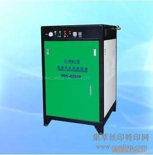 供应涡旋式空气压缩机WX-40HP静音环保节能恒晖大厂直销