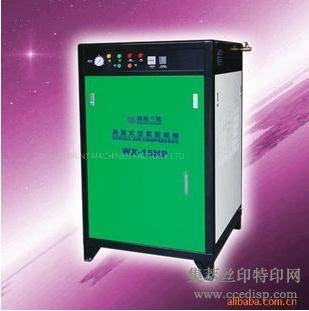 供应空压机WX-15HP静音环保节能涡旋式恒晖大厂直销举报