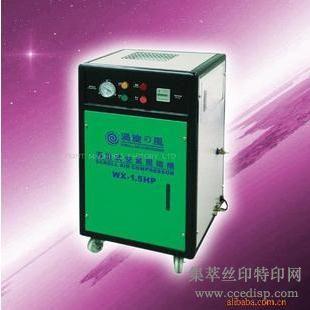 供应空压机WX-10HP静音环保节能恒晖大厂直销
