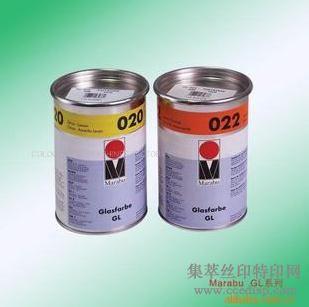 供应玛莱宝GL丝印油墨(中国总代理)恒晖大厂直销