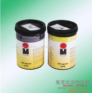 供应玛莱宝UVK丝印油墨(中国总代理)恒晖大厂直销