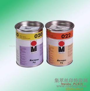 供应玛莱宝PU丝印油墨(中国总代理)恒晖大厂直销