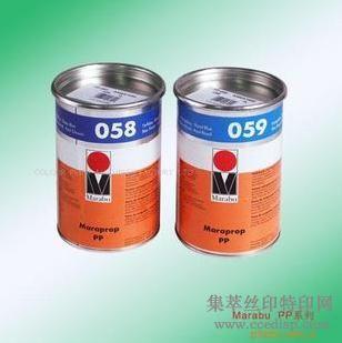 供应玛莱宝PP丝印油墨,中国总代理恒晖大厂直销