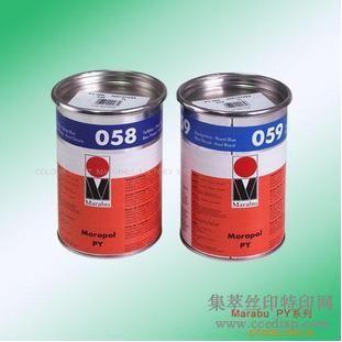 供应玛莱宝PY系列丝印油墨,中国总代理恒晖大厂直销