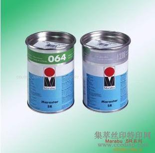 供应玛莱宝SR系列丝印油墨,中国总代理恒晖大厂直销