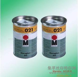供应玛莱宝GO丝印油墨,中国总代理恒晖大厂直销