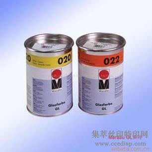 供应玛莱宝GL系列油墨(恒晖-中国总代理)恒晖大厂直销