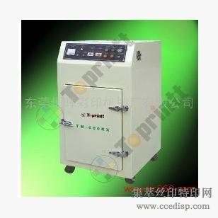 供应特印TM-800KX烘烤箱恒晖大厂直销