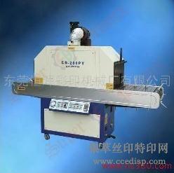供应恒晖EB-200PY两用平圆UV光固机恒晖大厂直销