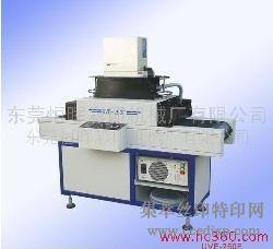供应恒晖牌UVE-250F平面UV光固机恒晖大厂直销