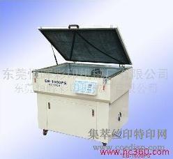 供应平面晒网机EB-1000PS进口气泵恒晖大厂直销