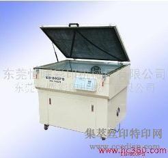 供应平面晒网机EB-600PS恒晖大厂直销