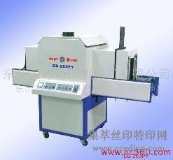 供应平圆两用UV光固机EB-200PY恒晖大厂直销