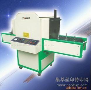 供应平曲两用UV光固机,大厂直销恒晖大厂直销