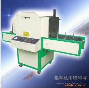 供应TM-200QPY平曲两用UV光固机,厂家直销恒晖大厂直销
