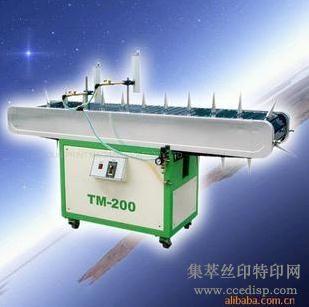 供应TM-200HC火焰处理机恒晖大厂直销