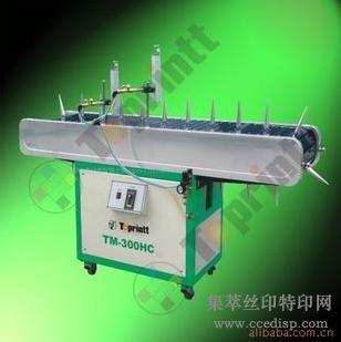 供应TM-200HC火焰处理机,恒晖直销恒晖大厂直销