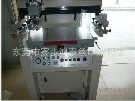 HT-2030全汽动丝印机