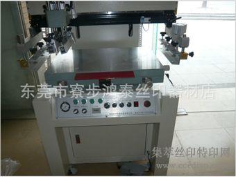 HT-4060电动丝印机
