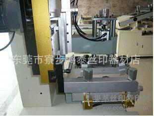 HT-6090斜臂丝印机