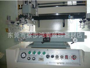 HT-5070精密型丝印机