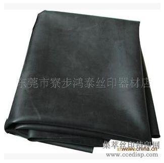 供应晒版机橡皮布