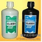 供应日本村上MA+MB硬化剂