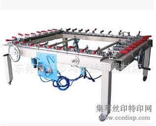 供应机械式拉网机